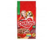 6815200 - -Darling Száraz Kutya Marha+Zöldség 15kg - Darling - Hús+zöldség 15kg  Darling száraz kutyaeledel. Zamatos és ízletes! Teljes értékű állateledel felnőtt kutyáknak. Hússal zöldségeket tartalmaz. Ez a csomag száraz kutyaeledel hozzávetőlegesen 30 napig elegendő egy 20 kg-os kutyának.  ÖSSZETEVŐK: gabonafélék hús és állati származékok (min. 4% hús) növényi eredetű származékok olajok és zsírok növényi fehérjekivonatok ásványi anyagok különféle cukrok zöldségek (min. 0 4 zöldség).  ADALÉKOK: Réz-szulfát (Réz=6mg/kg). Az EK által engedélyezett takarmány-adalékanyagokat: színezéket antioxidánst és tartósítószert tartalmaz.  VITAMINOK: A-vitamin: 5000 NE/kg D3-vitamin: 500 NE/kg E-vitamin (alfa-tokoferol): 50mg/kg. A termék vitamintartalmát a minőségmegőrzési idő lejártáig garantáljuk!  BELTARTALOM ÉRTÉKEK: nyersfehérje (17 0 nyershamu (7 5 nyers olajok és zsírok (7 0 nyersrost (3 0 kalcium (1 4 foszfor (1 1 magnézium (0 15 nedvességtart