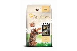 -Applaws Cat Adult csirke 400g  AL4002  APPLAWS Csirkehússal felnőtt macskák részére 400  80 csirkehús 20 zöldségek és természetes kivonatok  Az Applaws száraz eledel egyedülálló teljes értékű táplálék felnőtt macskák  részére mely  tulajdonképpen a vadon élő macskák természetes eledelét  valósítja meg száraz formában. A macskák húsevők és emésztő rendszerük  alkalmazkodik ahhoz hogy olyan eledelen növekedjen mint az Applaws száraz  eledele melynek természetes állati eredetű fehérje tartalma magas nem  tartalmaz gabonaféléket és nagy mennyiségű karbohidrátokat mint a legtöbb  száraz eledel.